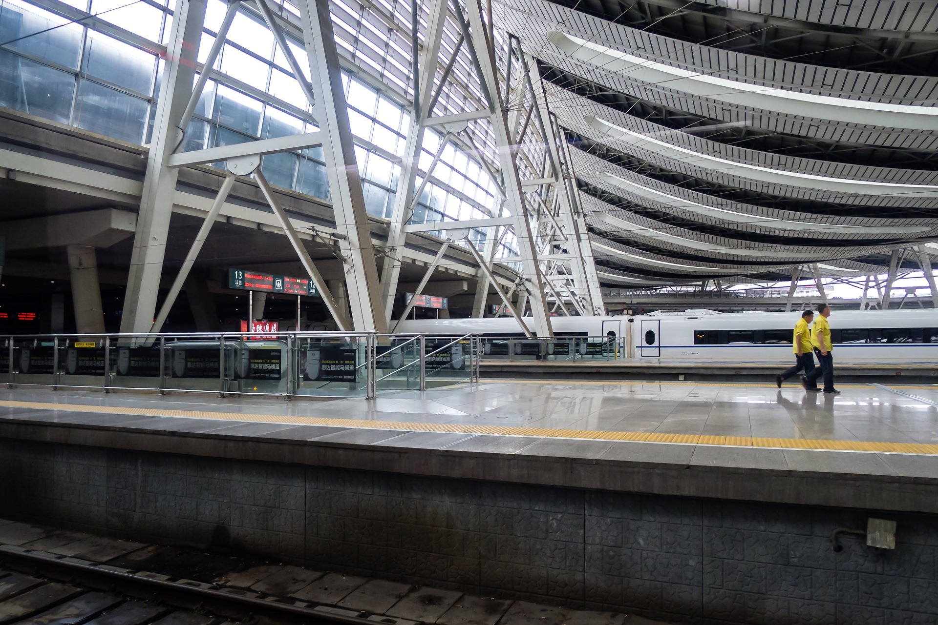 Beijing Shi, South Railway Station