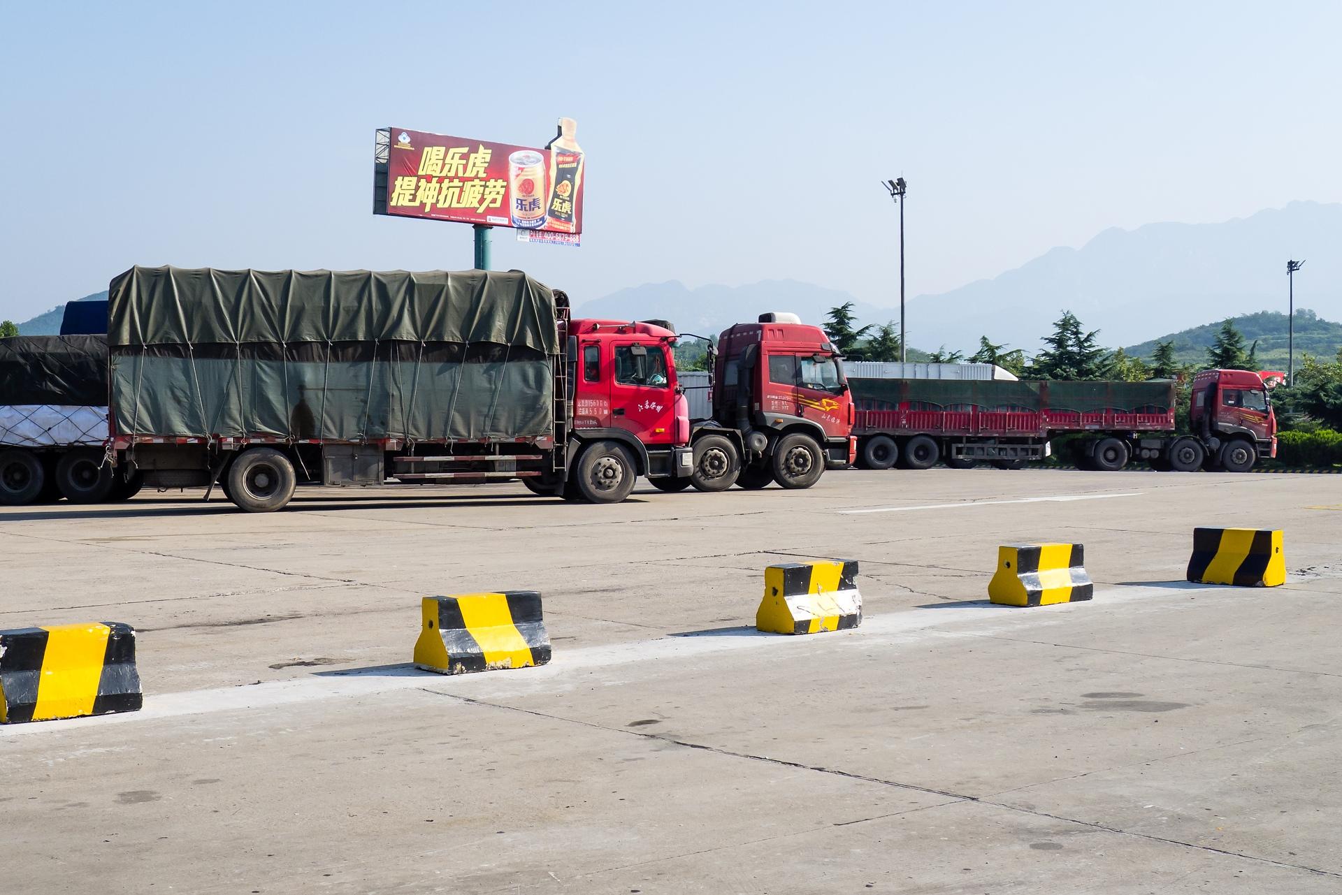 Rastställe på vägen mellan Jinan och Qu Fu